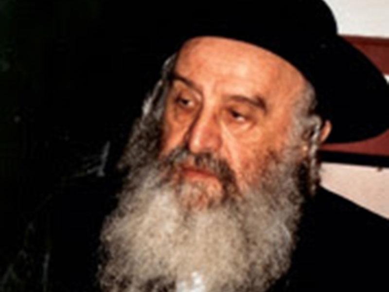 רבי-משה-הלברשטאם