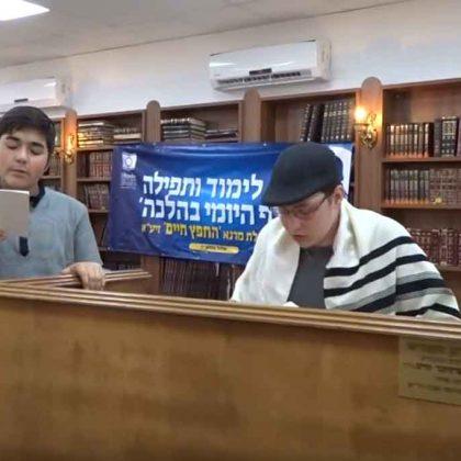 ישיבת 'באר יצחק' מודיעין עילית