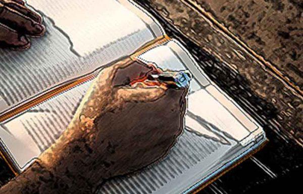 """תוך כדי משא ומתן של הלכה, הוציא הרב כתב יד של חיבור ענק ומקיף על כל ספר 'מנחת חינוך'. שאלתיו בהכנעה: """"האם אלו הכתבים של הרב?"""" השיב לי: """"לא, חיבור זה הוא של בִּתִּי""""…"""