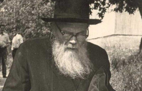 """איזו מודעה תלה הגה""""צ רבי אליהו לאפיאן זצ""""ל בהיותו בן 89 שנים – בלוח המודעות של ישיבת """"כפר חסידים""""?"""