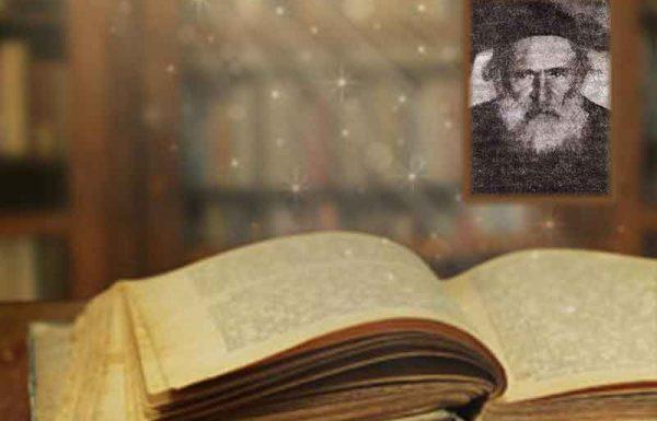 הספר המבוקש היה מונח אחרי ארון הספרים. רבי זלמלה בגופו הצנום והחלוש, ניגש לארון הספרים הכבד, והזיזו כאילו היה קופסת קרטון חלולה…