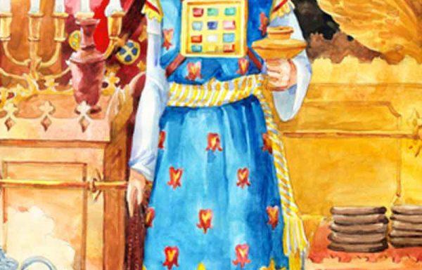 """איזה בגד מבגדי הכהן גדול הוא בגימטריא """"חפץ חיים""""?"""