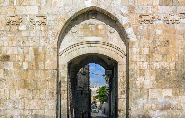 """מה הקשר בין יעקב אבינו ל""""שער האריות"""" שבירושלים העתיקה?"""