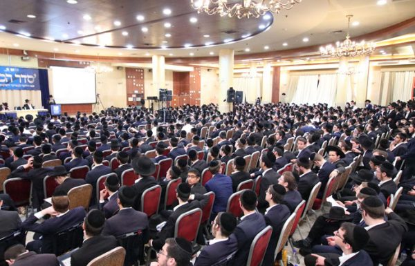 בראשות מרנן ורבנן גדולי ראשי הישיבות: אלפי בני ישיבה השתתפו ב'סדר הכנה' לקראת עלייתם לישיבה גדולה