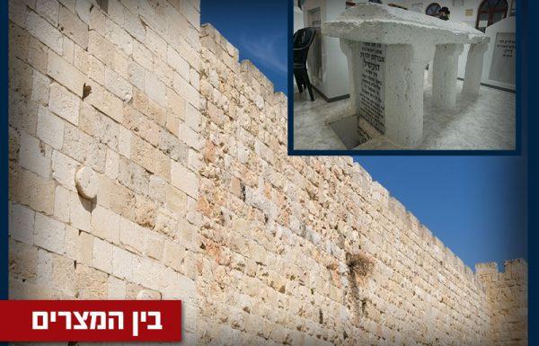 מדוע קרא האוהב ישראל לימי בין המצריםימים טובים וגדולים