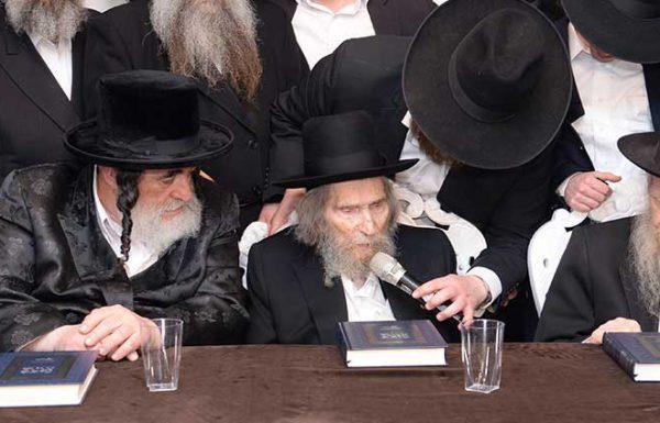 מרנן ורבנן חברי מועצת הנשיאות של 'הדף היומי בהלכה' התכנסו למעמד סיום חלק א' של המשנה ברורה