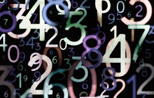 """איזה מספרים יש ידידות ביניהם ונקראים """"מספרים אוהבים""""?"""