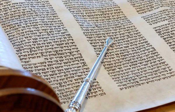 האם יצחק אבינו היה צריך לברך הגומל כשניצול מהעקידה?