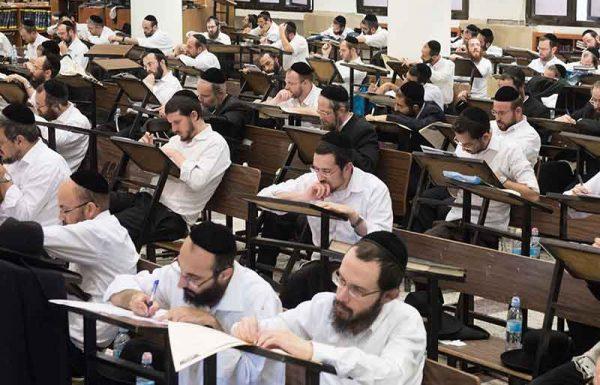 למעלה מאלף תלמידי חכמים השתתפו השבוע במבחן התקופתי של 'קנין הלכה' מבית 'דרשו'