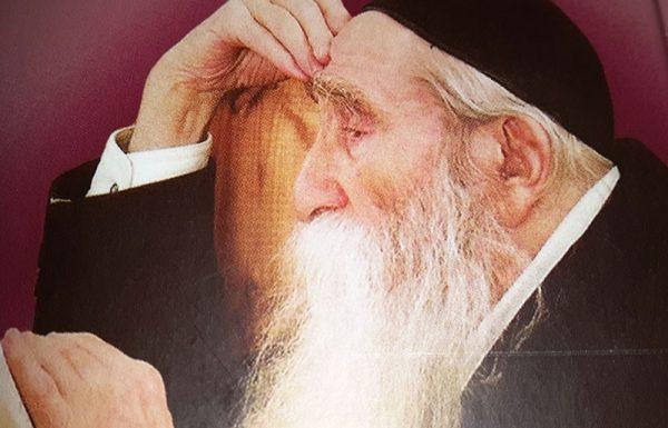 """מדוע סירב הגה""""צ רבי מרדכי צוקרמן זצ""""ל שאחרים יבצעו תיקונים בביתו במקומו?"""
