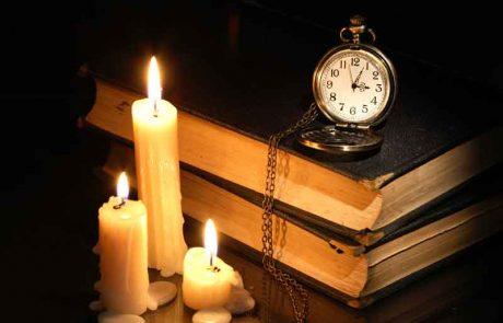 מצות לימוד התורה ביום ובלילה