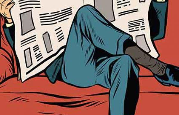 האם מותר לספר לשון הרע שכבר התפרסם בעיתון?