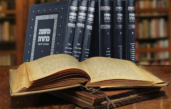 בזמננו שיש ספרי הלכה רבים האם נוהג דין דורשין שלושים יום קודם החג?