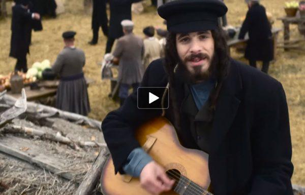 מנחה – הקליפ הרשמי – המשפיע המוזיקלי ר' מענדל ראטה