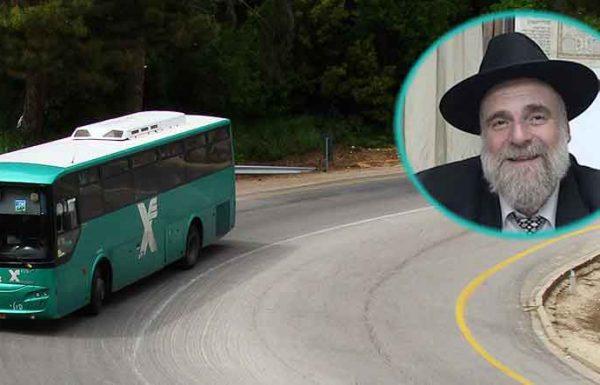 """נסעתי פעם באוטובוס, קו 39 בשכונת בית וגן בירושלים. ברחוב חיד""""א יצאה מכונית פרטית במהירות, וכמעט התנגשה באוטובוס. דלת המכונית נפתחה, ויצא משם אדם מנוער מתורה ומצוות, שהחל לצעוק לעבר נהג האוטובוס: """"חמור"""". הנהג חייך אליו ואמר לו: """"אתה אח שלי"""". """"כלב"""", """"אתה אח שלי""""… """"סוס"""" """"אתה אח שלי""""… וכך הוא עבר על 17 חיות… ונהג האוטובוס עונה לו בחיוך: """"אתה אח שלי""""…"""
