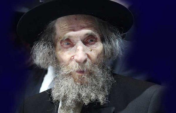 """לקיים בנו חכמי ישראל – החמרה משמעותית במצבו של מרן הרב שטיינמן שליט""""א"""