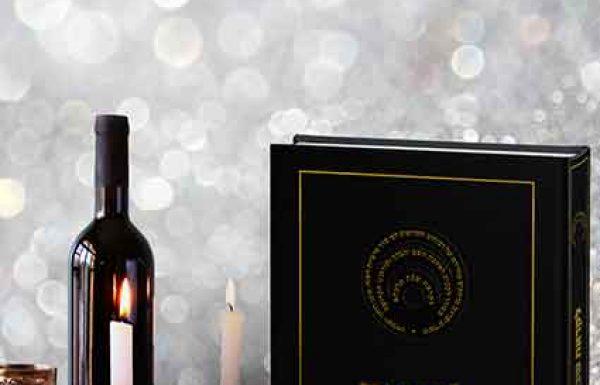 ספר 'לקראת שבת מלכתא' לחומש בראשית – עכשיו בחנויות הספרים המובחרות!