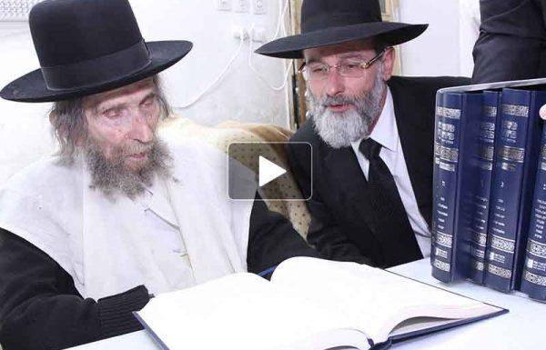 מה המידה של גדול בישראל? מה זה גדול בישראל? מה זה מנהיג ישראל?