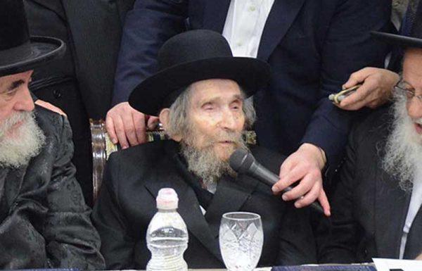 המשיכו להתפלל לרפואת מרן ראש הישיבה רבי אהרון יהודה לייב בן גיטל פייגה