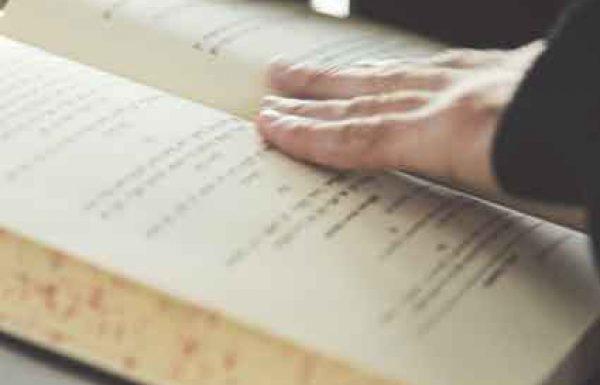 האם מקיימים מצוות תלמוד תורה כשלומדים בלי להבין?