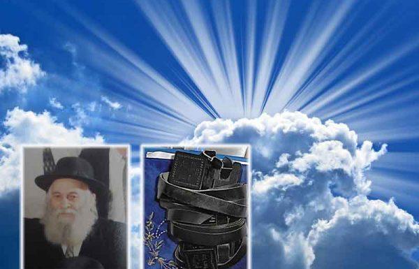 הוא סימן לו עם ידו על ראשו, כאילו רצה לומר: 'תביא לי משהו לראש'. הנכד לא הבין מה רוצה הסבא, וחשב אולי הוא רוצה את כובעו שהיה מונח לידו. הוא הגיש לו את הכובע, אך הסבא סימן בידו בביטול כי לא לזה כוונתו – – –