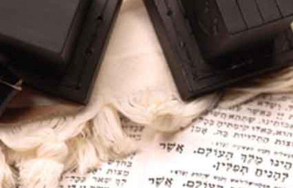 מדוע מניחים תפילין בתשעה באב רק בתפילת מנחה?