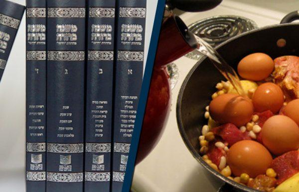 """""""מחוסר ידיעה בהלכה, יכולים לאכול טשולנט בשבת ולעבור על איסורים דאורייתא"""""""