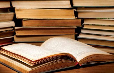 האם מותר לקרוא ספרי מתח בשבת?