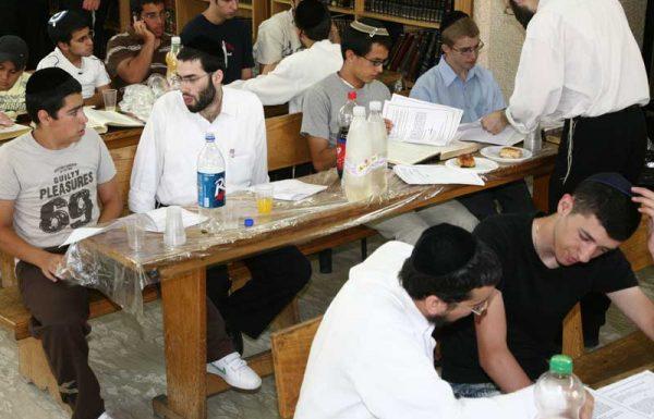 פעילות נרחבת של ארגון 'אחינו' לחיזוק היהדות של עולי צרפת לישראל