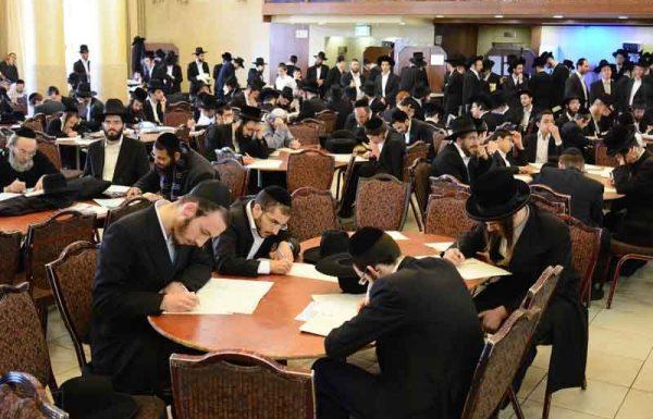 """היערכות בסניפי 'דרשו' בעולם לקראת המבחן הראשון במשנ""""ב חלק ג'"""