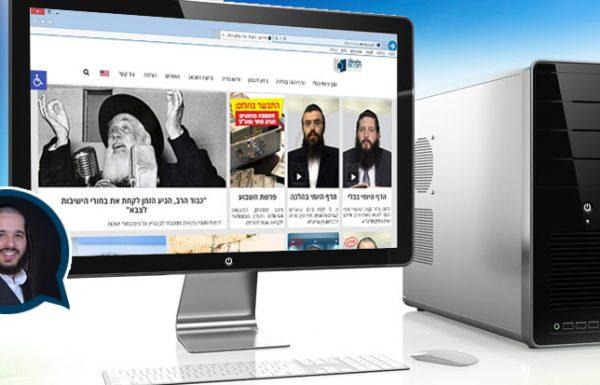 מחדשים את אתר 'דרשו':לקראת זמן קיץ עמלים במערכת 'דרשו' על חידוש פני האתר