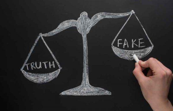 מה זו באמת 'אמת', ומה זה באמת 'שקר'