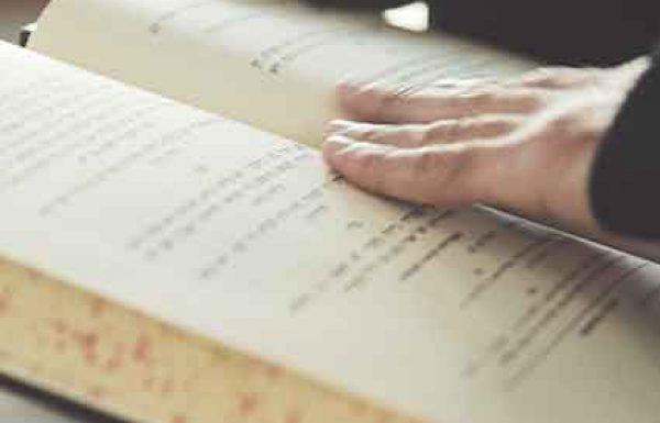 קריאת 'שנים מקרא' ללא הבנה – אינה נחשבת ללימוד כלל