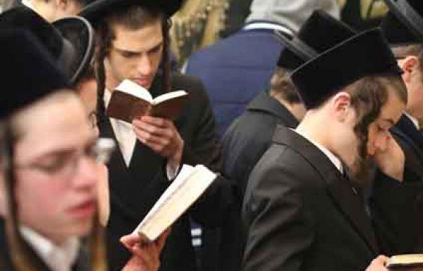 """הקב""""ה בעצמו מזרז לישראל שיתפללו לפניו על צרותיהם"""