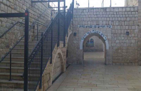 """מדוע ירדו גשמים כשהקיף ה""""בית יוסף"""" את קבר הרשב""""י בחג הסוכות?"""