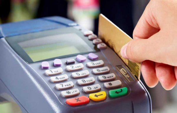 איך אתה מתדלק, באשראי או במזומן?