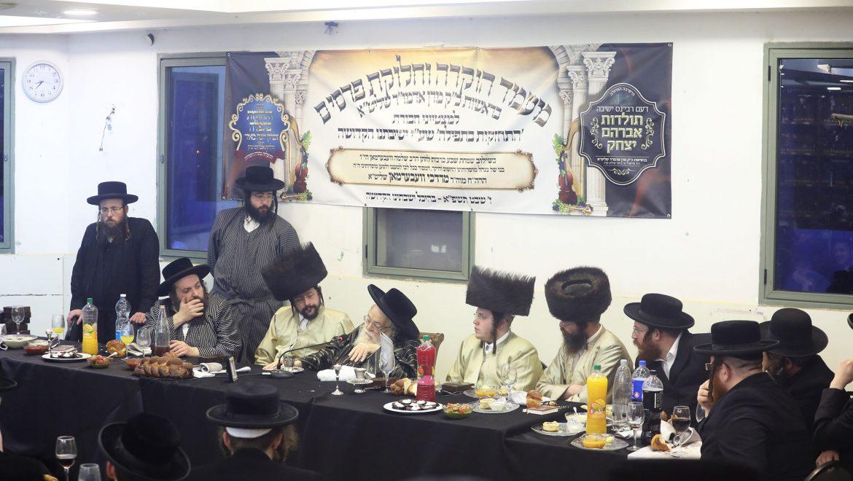"""מסיבת חלוקת פרסים בהיכל ישיבת תולדות אברהם יצחק בארה""""ק"""