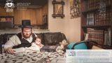 Dirshu Yid ad 151570718514 (800x518)