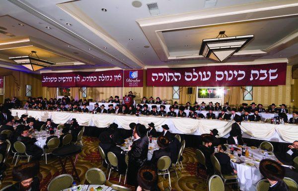 """הועידה העולמית של דרשו תיפתח היום בארה""""ב:"""