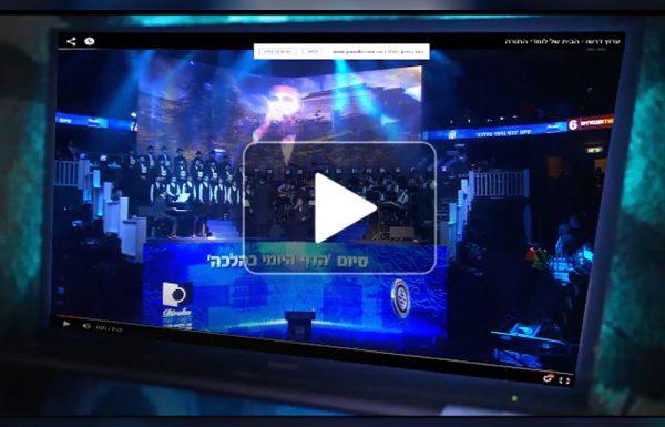 צפו: הקליפ המרהיב של דרשו לשיר 'תנא דבי אליהו'