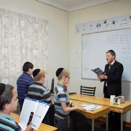 יום תפילה ולימוד בביה״ס ״החיידר״ ביוהנסבורג