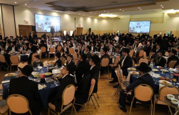 למעלה מ- 1000 איש חגגו בפסאייק את סיום לימוד חלק א' של המשנה ברורה