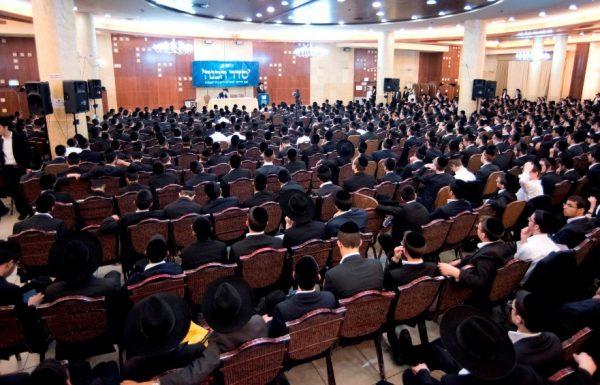 כאלפיים בני ישיבות העולים לישיבות גדולות השתתפו בכינוס ההדרכה של 'דרשו'
