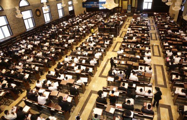 רבבות אלפי ישראל יתחילו היום בלימוד חלק ב' של המשנה ברורה במסגרת הדף היומי בהלכה