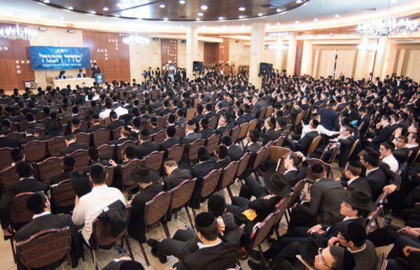 'סדר הכנה': אלפי בחורים מ-180 ישיבות יקבלו הדרכה לקראת עלותם לישיבה גדולה