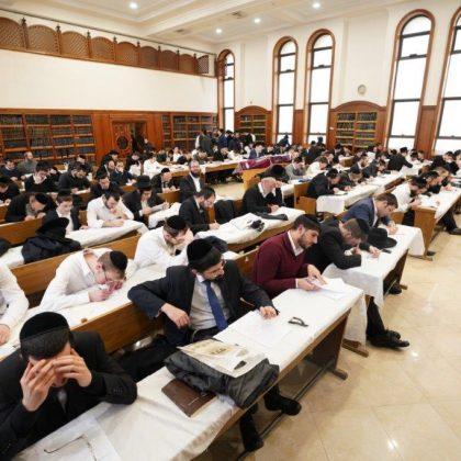 צפו: עשרות אלפי נבחנים מסביב לעולם במבחן ראשון של 'דרשו' על מסכת ברכות