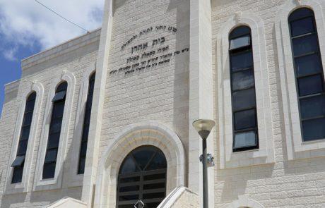 האם מותר להשאיל ספסלים מבית הכנסת לצורך שמחה משפחתית?