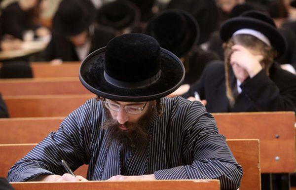 """היום יערכו מעמדי הסיום לחלק א' של המשנה ברורה בקהילות הקודש תוא""""י וקהל עדת ירושלים"""