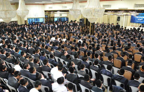 מאות בני הישיבות הקטנות מסיימי שיעור ג' ישתתפו בכנס 'סדר הכנה' לקראת כניסתם לישיבות הגדולות